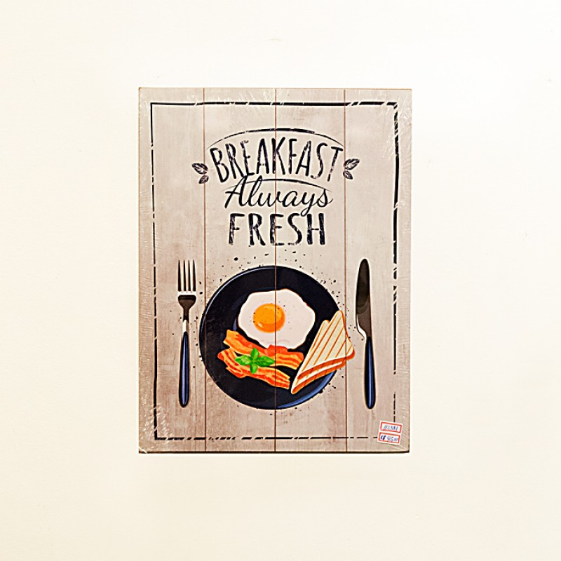 Placa Decorativa - Breakfast 40x30cm